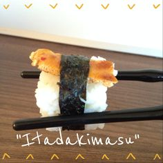 My First sushi with the rice cube