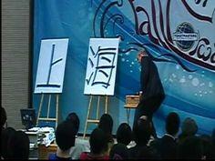2011年國語組幽默演講第二名 施新璢