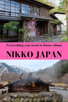 Here is everything you need to know about Nikko Japan - Nikko is one of Japan's main attractions, famed for the Tōshō-gū shrine, the vermillion Shinkyo bridge and theKanman-ga-Fuchi Abyss park. But beyond these well-known attractions, Nikko has a less-discovered side which I'm about to unravel....