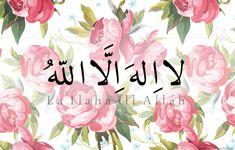subhan ALLAH #ALLAHU ALBAR #la ilaha ill Allah