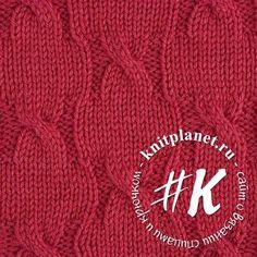Рельефный узор спицами № 6 - Простой в работе узор с наклонными петлями. Отлично подойдет для вязания свитера, кофты, джемпера, платья или шапочки.