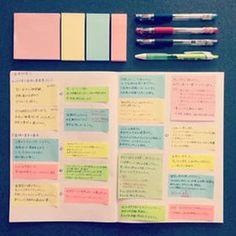 超効率UP!最近の学生は「付箋ノート」で賢く勉強してた! - NAVER まとめ