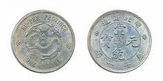 Κινεζικό ασημένιο νόμισμα Στοκ Φωτογραφία