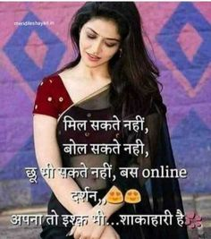 Romantic Images With Quotes, Sweet Romantic Quotes, Sexy Love Quotes, Adorable Quotes, Love Picture Quotes, Love Smile Quotes, Love Husband Quotes, Love Quotes In Hindi, Beautiful Love Quotes