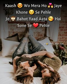 Poetry For Lovers, Love Romantic Poetry, Love Quotes Poetry, Good Night Wishes, In A Heartbeat, Cute Couples, Best Quotes, Ironing Machine, Heart Beat