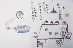 One of my father's great recipes - the salt 'n' pepper egg 2013 ink on Chinese paper 45 x 68cm  Translation: One of my father's great recipes: Boil the egg for 3 minutes, let it rest for 1 minute, douse with cold water, prepare salt & pepper in a bowl.