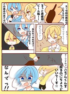 Twitter Manga, Twitter, Anime, Manga Anime, Manga Comics, Cartoon Movies, Anime Music, Animation, Manga Art