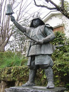 """Statue of Yukimura Sanada (567 – June 3, 1615), was a Japanese samurai warrior of the Sengoku period. He was especially known as the leading general on the defending side of the Siege of Osaka. He was called """"A Hero who may appear once in a hundred years"""", """"Crimson Demon of War"""", and """"Number one warrior in Japan"""" ."""