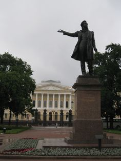 State Russian Museum  monument to poet Alexander Pushkin