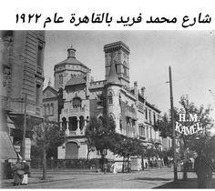 Old Egypt, Cairo Egypt, Vintage Architecture, Old Photos, Egyptian, 19th Century, Nostalgia, Golden Days, History