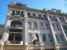 Н.Г.Лазарев. Доходный дом на Арбате. 1900-е