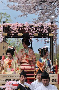 Shizuoka Matsuri (Spring Festival), Shizuoka 4th - 5th April, 2016