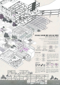 The overall concept of designing g a city can determine how people live. But taking a step back it saves us time and money as urban development takes place. Interior Design Presentation, Architecture Presentation Board, Presentation Layout, Architecture Panel, Concept Architecture, Innovative Architecture, Conceptual Drawing, Diagram Design, Architectural Section