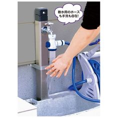 Faucet Connecter w/Shower - Gardening Goods - nissen Global - online store for clothing