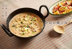 豆もやしと青菜の担担風スープのレシピ。 豆もやしのシャキシャキとした食感が楽しいスープ。ご飯や、余ったそうめんを入れて食べるのもおすすめ。