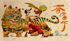 year of tiger by *breathing2004 on deviantART