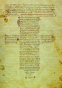 ヒポクラテスの誓い - Wikipedia