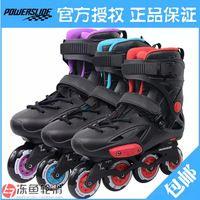 Original 2013 halcón Powerslide patines de Slalom profesional zapatos de patinaje sobre ruedas desplazamiento envío patinaje zapatos deportivos