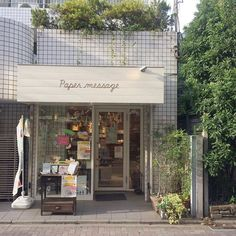 Like this shop fronts, white aesthetic, aesthetic photo, aesthetic korea, b City Aesthetic, Aesthetic Photo, Aesthetic Pictures, Aesthetic Korea, Building Aesthetic, Aesthetic Grunge, Aesthetic Vintage, Cafe Interior, Interior Exterior