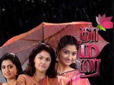 techsatish - You Love It ! Watch tamil Tv Serials, Tv shows Online: thamarai