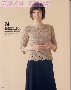 Ivelise Feito à Mão: Blusa Com Ponto Lindo De Crochê