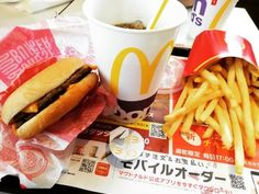 #Lunch at #McDonalds is always money-saving thanks to its mobile... lunch mcdonalds japan hamburger frenchfries fries