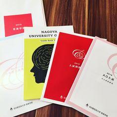 サックス講師の 小林美千代先生から 名古屋芸術大学 音楽学部の入学案内を頂きました! スクール休憩スペースへ置いてありますので ご興味のある方はご自由にお持ち帰り下さい。 http://www.nua.ac.jp/music