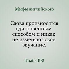 """Метод Шестова - единственный способ быстро овладеть настоящим (не """"рунглишем"""") английским языком, усовершенствоваться в русском и научиться эффективно учиться. Узнать больше на www.supremelearning.ru #шестов #shestov #настоящийанглийский #english #произношение #pronunciation #гиннеса #гиннесса #английский #михаилшестов #supremelearningcenter"""