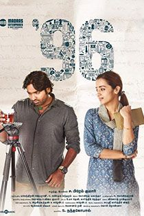 96 tamil movie mp3 songs free download kuttyweb