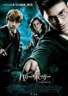 180 Harry Potter Ideas Harry Potter Harry Potter