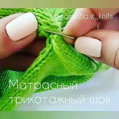 Knitting Paterns, Knitting Videos, Knitting For Beginners, Knitting Stitches, Knitting Designs, Free Knitting, Knitting Projects, Baby Knitting, Crochet Patterns