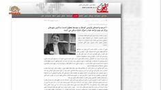 اعتراف رئیس اتاق بازرگانی به کاهش ۳۵ درصدی درآمد سرانه مردم-  سیمای آزادی تلویزیون ملی ایران –  ۲ فروردین ۱۳۹۶