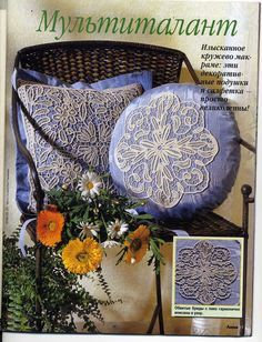 Image result for romanian point lace pattern