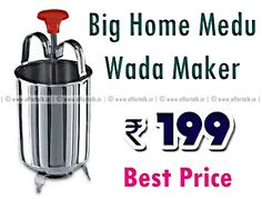 Big Home Medu Wada Maker at Just Rs.199 Only [Lowest Price]