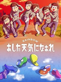 hang on, wtf Osomatsu isn't wearing socks underneath his shoes his feet must smell holy moly. There so Kawaii tho Vocaloid, Onii San, Dark Anime Guys, Laughing And Crying, Ichimatsu, Creepypasta, Kawaii Anime, Haikyuu, Otaku