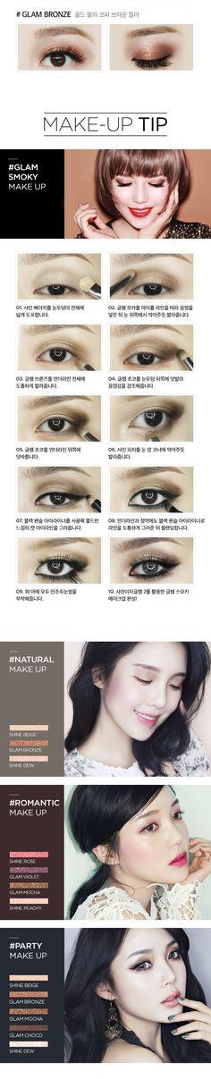 Pony Shine Easy Glam Eyeshadow Palette 2 - PONY x MEMEBOX - XO MEMEBOX