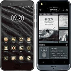 Dip store Yotaphone Dual Screen Android Mobile Phone, A. Android App Design, Android Art, Android Watch, Android Technology, Technology World, Mp 5, Photo Editor Android, Android Library