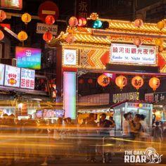 Must visit Night Markets in Taipei #market #night #taipei