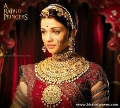 A Rajput Princess