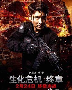 """Lee Joon Gi - """"Resident Evil"""""""