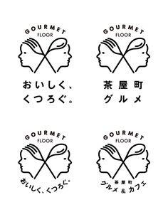 NU CHAYAMACHI Gourmet Floor _ Rebranding