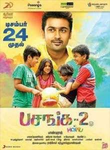 Pasanga 2 Tamil Movie Full Songs Album Soundtrack Download Album Songs Songs Tamil Movies