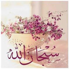 subhan ALLAH Doa Islam, Islam Quran, Allah Islam, Islamic Images, Islamic Pictures, Islamic Art, Islamic Inspirational Quotes, Religious Quotes, Islamic Quotes