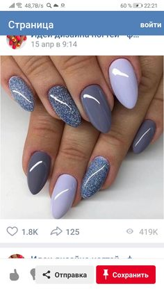 40 Affordable Nail Art Designs Ideas For Prom In 2019 Gold Gel Nails, Simple Gel Nails, Aycrlic Nails, Cute Nails, Hair And Nails, Elegant Nail Designs, Nail Art Designs, Types Of Nails, Trendy Nails
