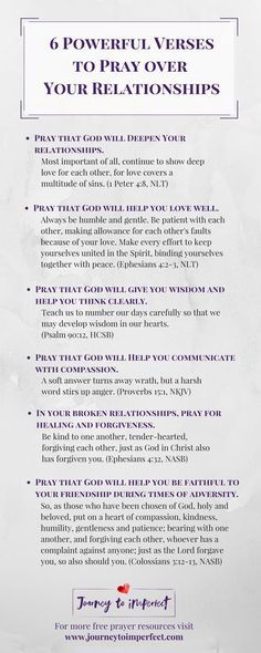 6 Powerful Verses to Pray over Your Relationships Prayer changes things, especially when it comes to relationships! Pray these powerful verses over your relationships for lasting impact, healing, and renewal from a God who cares! Relationship Prayer, Marriage Prayer, Marriage Advice, Prayers For Healing Relationships, Relationship Tips, Marriage Quotes From The Bible, Couples Prayer, Scriptures On Relationships, Bible Verses For Weddings