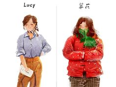《锦鲤跃新春》希望新的一年,每个人都能成为锦鲤本鲤 - 原创作品 - 站酷(ZCOOL) Winter Jackets, China, Fashion, Moda, Winter Vest Outfits, La Mode, Fasion, Fashion Models, Porcelain Ceramics