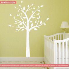 Elegant tree , αυτοκόλλητο τοίχου.Διακοσμήστε το βρεφικο δωματιο με μοναδική αισθητική.Εύκολη τοποθέτηση,αφαίρεση χωρίς ζημιά στην επιφάνεια