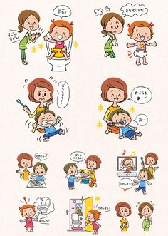 category : Cute - minoru kimura News & Works