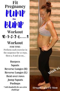 Quick Prenatal Workout - Best of Struggles of a Fit Mom - Pregnancy Workout Prenatal Workout, Pregnancy Workout, Pregnancy Tips, Pregnancy Fitness, Early Pregnancy, Pregnancy Belly, Crossfit Pregnancy, Pregnant Crossfit, Pregnancy Memes