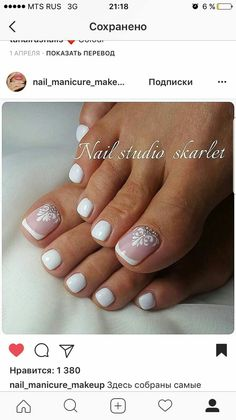 What manicure for what kind of nails? - My Nails French Pedicure, Pedicure Nail Art, Toe Nail Art, Nail Manicure, Nail Polish, Bridal Pedicure, Toe Nails White, Cute Toe Nails, My Nails